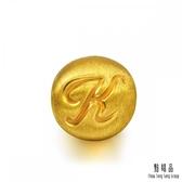 點睛品 Charme 字母系列黃金串珠(字母K)