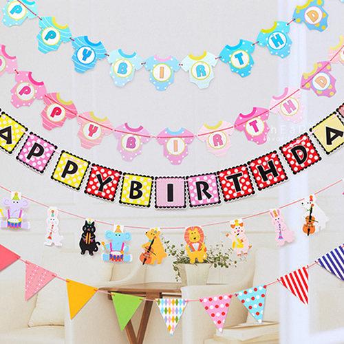 Happy Birthday生日派對造型彩旗 13枚入會場布置 派對布置 生日快樂 畢業典禮 三角旗