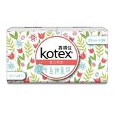 靠得住暖心香氛限定日薄衛生棉23cm X11片X2【愛買】