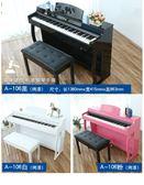 電鋼琴 演奏級A-106重錘鍵盤-推拉蓋-烤漆粉+雙人琴凳智能鋼琴成人