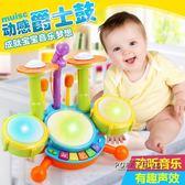 兒童架子鼓玩具女寶寶益智樂器敲打鼓 igo