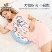 孕婦枕頭護腰側睡臥枕U型枕多功能托腹懷孕抱墊枕睡覺用品夏季款 台北日光 NMS