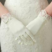春季上新 婚紗手套新娘結婚手套短款簡約彈力緞面韓式白色蕾絲婚禮配飾