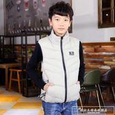 男童馬甲秋冬季加厚兒童棉背心立領男孩中大童學生保暖外穿坎肩『韓女王』