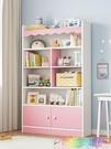 兒童書架兒簡約落地小型家用經濟型學生小書櫃玩具收納置物架 2021新款書架