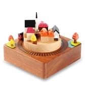 音樂盒木質八音盒生日禮物擺件兒童【奇趣小屋】