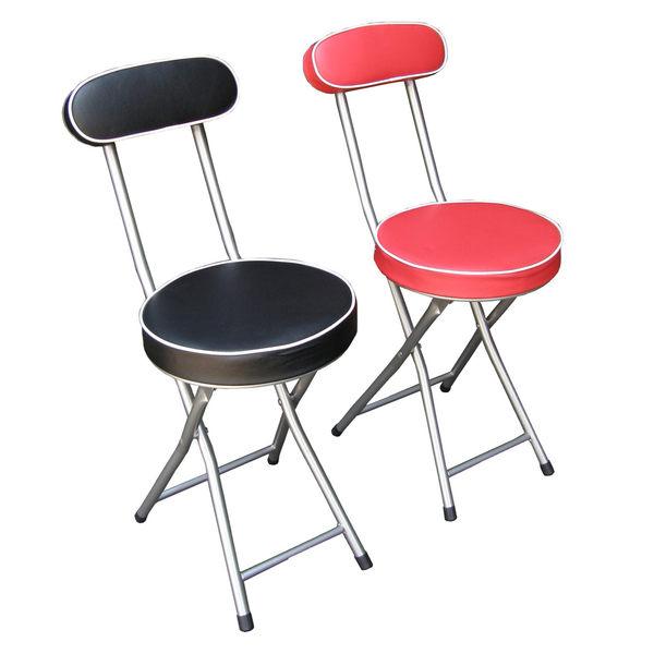 高背折疊椅 餐椅 休閒椅 露營椅(沙發椅座)摺疊椅(二色)XR-166-1