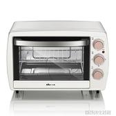 小熊烤箱家用 烘培多功能全自動焗爐迷你電烤箱20l宿舍小型烘焙機 YDL