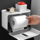 衛生紙架 衛生間紙巾盒廁所衛生紙置物架創意抽紙盒紙盒免打孔防水卷紙筒【快速出貨八折搶購】