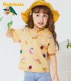 女童短袖T恤純棉2020新款夏季洋氣小童寶寶半袖兒童上衣 童趣屋