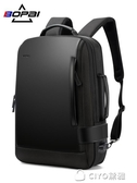 BOPAI博牌電腦背包男戶外旅行休閒雙肩包商務書包出差多功能男包 ciyo黛雅