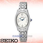 SEIKO 精工手錶專賣店   SXGP55P1 氣質石英指針女錶 不鏽鋼錶帶 白色錶面 防水50米