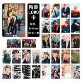 盒裝👍BTS防彈少年團 LOMO小卡 照片寫真紙卡片組(共30張) E742-C 【玩之內】 SUGA 田征國