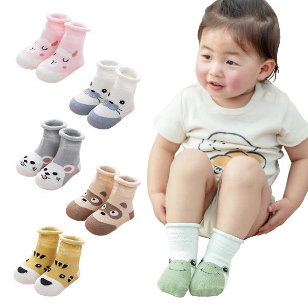 童襪防滑鬆口網眼卡通短襪-JoyBaby