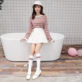 長筒襪 襪子女堆堆襪女韓國秋冬季學院日系復古半截長襪2雙 全網最低價
