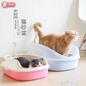 半封閉貓砂盆大號肥貓貓咪用品貓廁所防帶出貓盆拉屎防濺貓沙盆【雙十二免運】