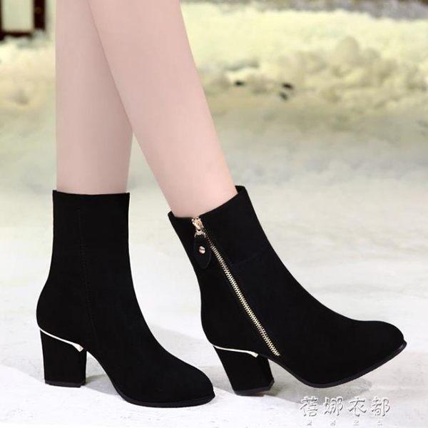 靴子靴子女磨砂小短靴女中跟真皮馬丁靴粗跟中筒高跟女鞋 歐韓流行館