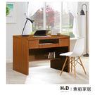 凱西柚木4尺電腦桌(18HY2/A490...