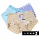 【南紡購物中心】【吉妮儂來】8件組舒適輕柔中腰無痕褲(尺寸free/隨機取色)