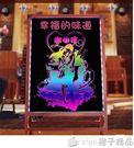 電子手寫熒光板 LED發光黑板 40 60廣告展示板小留言板廣告牌QM   橙子精品