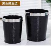 辦公室垃圾桶歐式垃圾桶塑料垃圾筒紙簍