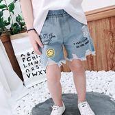 兒童牛仔短褲夏季新款男童時尚休閒笑臉短褲夏裝寶寶薄短褲潮