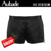 Aubade蠶絲M蕾絲短褲(藍黑)MS61