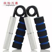 男式健身器材A型手指力訓練家用健身腕力器握力器