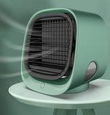 廠家直銷新款迷妳冷風機 加濕usb風扇 便攜式辦公家用桌面空調扇 中秋特惠数位