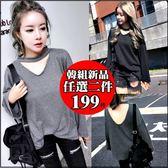 克妹Ke-Mei【AT31558】日本jp獨家二面穿性感摟空不規則修身長版寬T洋裝