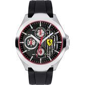 Scuderia Ferrari 法拉利 奔馳時尚日曆手錶-黑/44mm 0830510