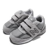 New Balance 休閒鞋 NB 990 寬楦 灰 白 童鞋 小童鞋 運動鞋 【PUMP306】 IV990GL5W