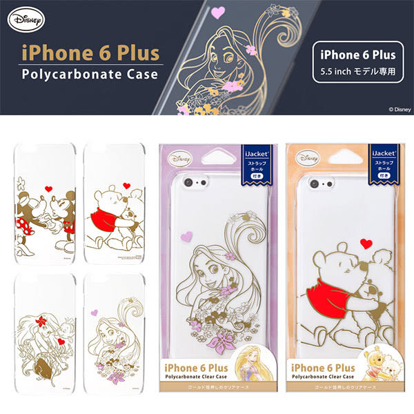 iPhone 6/6s Plus 手機殼 迪士尼 正版授權 PC金箔透明 硬殼 5.5吋 -米奇/米妮/維尼/美人魚/長髮公主