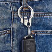 鑰匙扣開瓶器 不銹鋼男創意腰掛汽車鑰匙環帶開瓶器功能鑰匙圈 俏女孩