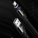 Mcdodo 麥多多 磁吸 Type-C充電線閃充線傳輸線 QC4.0 LED 3A快充 風暴系列 120cm