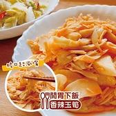 【南紡購物中心】【河小田】配飯好物辣油玉筍6包(300公克/包;固態物230公克)