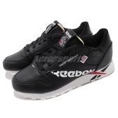 Reebok 復古慢跑鞋 CL Leather 黑 白 皮革鞋面 大LOGO 運動鞋 女鞋【PUMP306】 DV5028