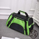 狗背包貓包寵物狗外出包簡約大方便攜包泰迪狗包袋旅行包狗狗用品【黑色地帶】