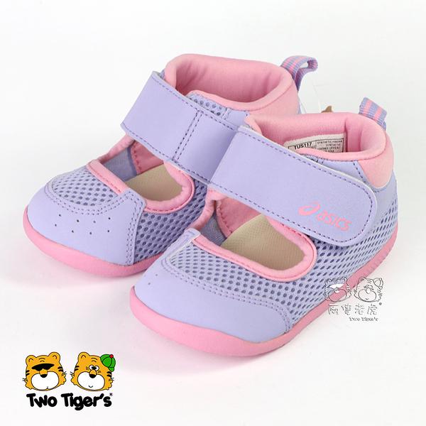 ASICS 亞瑟士 AMPHIBIAN FIRST 2 粉紫 高筒 兒童涼鞋 寶寶鞋 NO.R3980