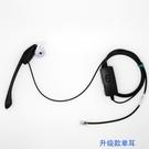 客服耳機 耳掛耳式電話耳機 座機耳機 話務耳麥 調音靜音耳麥【免運85折】