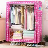簡易布衣柜實木組裝簡約現代經濟型宿舍出租房成人衣櫥省空間單人igo  凱斯盾數位3C