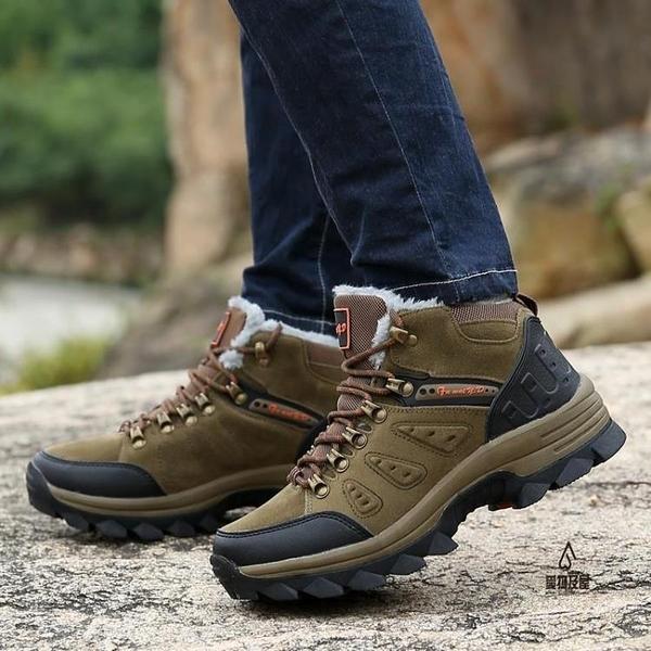 大碼防水雪地靴冬季保暖加絨加厚情侶戶外防滑登山鞋【愛物及屋】
