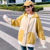 中大尺碼外套女春秋裝學生原宿風寬鬆棒球服sd2372『夢幻家居』