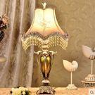 設計師美術精品館wanlang 歐式檯燈 美式田園奢華客廳臥室檯燈床頭燈布藝檯燈 5582