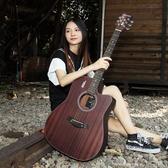 木吉他 吉他41寸民謠吉他復古木吉他初學者學生男女入門練習吉它T 3色