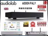 『附贈品』 英國 Audiolab 6000N Play 黑色 串流播放機 - 公司貨現貨中