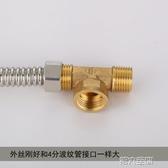 接頭 4分加厚全銅三通接頭三外絲內絲外外內螺紋燃氣管熱水器水管配件  第六空間