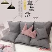 懶人沙發 韓式送抱枕六格創意懶人沙發床懶人沙發 榻榻米飄窗墊T 13色 快速出貨