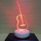 創意禮品夜光電吉他台燈USB小夜燈3d臥室LED床頭燈情人節生日禮物 「ATF夢幻小鎮」
