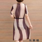 2018中年女裝夏季短袖連身裙